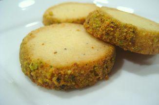 E10bb3ba a822 4b12 b12b 7977983e116c  cardamom pistachio cookie 01