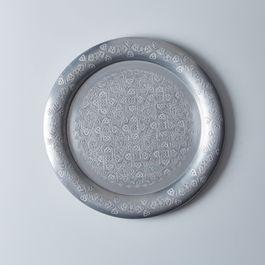 Handmade Moroccan Aluminum Platter