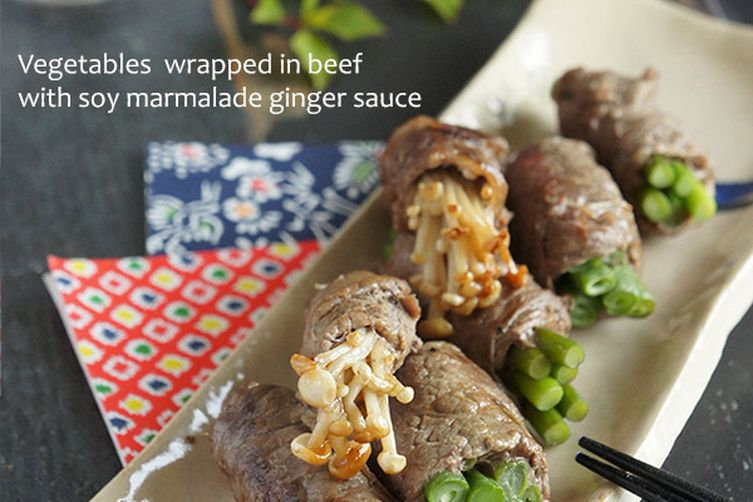 Vegetables wrapped in beef with soy marmalade ginger sauce