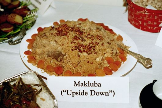 Makluba (Lamb Steaks with Cauliflower and Apricots)