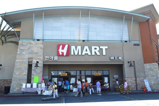 14 Things to Buy at H Mart, America's Favorite Korean Grocery Store