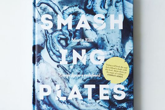 Smashing Plates, Signed Copy