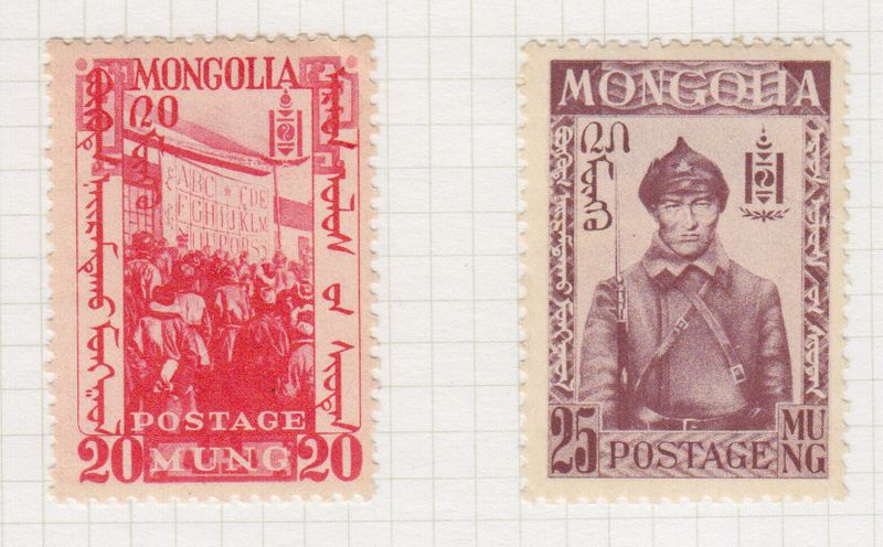 Two 1932 stamps dedicated to the 10th anniversary of the Mongolian Revolution of 1921.