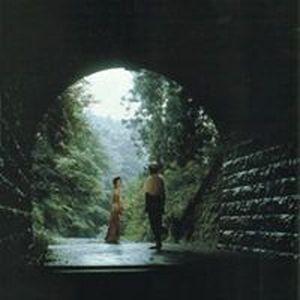 Zuzu Tsai