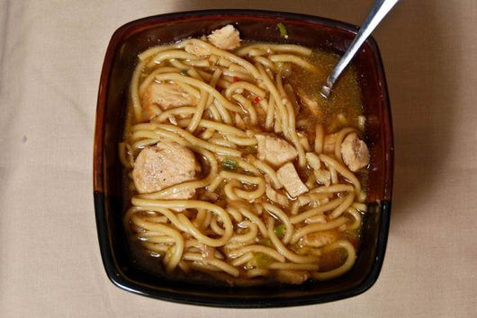 Chicken Noodle Soup w/ An Asian Twist