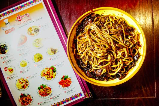 Jajangmyeon: Porky, Oniony, Black (!) Korean Noodles