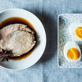 Charles Phan's Lo Soi Pork Shoulder
