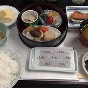 8a4f29bd 2d79 4728 b41c aa84bf450051  japaneesebreakfast