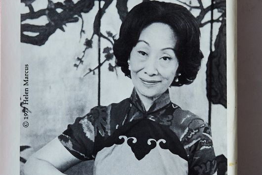 How America Lost 'The Key to Chinese Cooking'