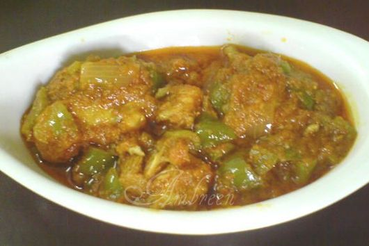 Capsicum & Chicken Curry
