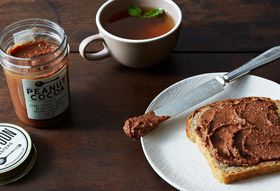 The Best Use For Your Empty Jar of Peanut Butter
