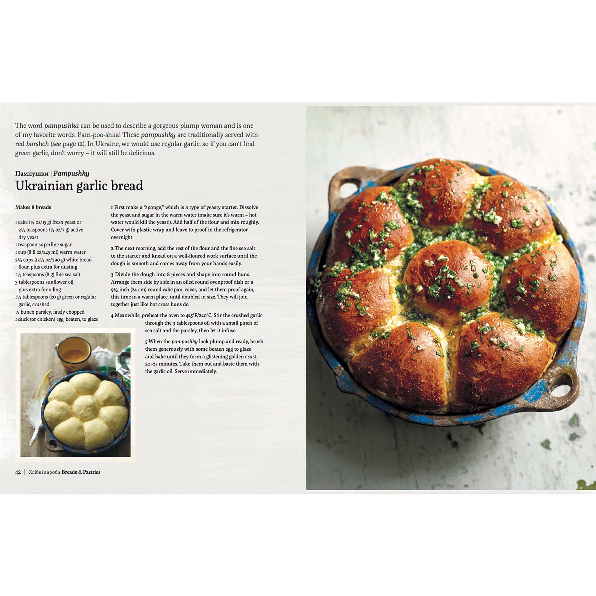 Mamushka recipes from ukraine and eastern europe on food52 forumfinder Images