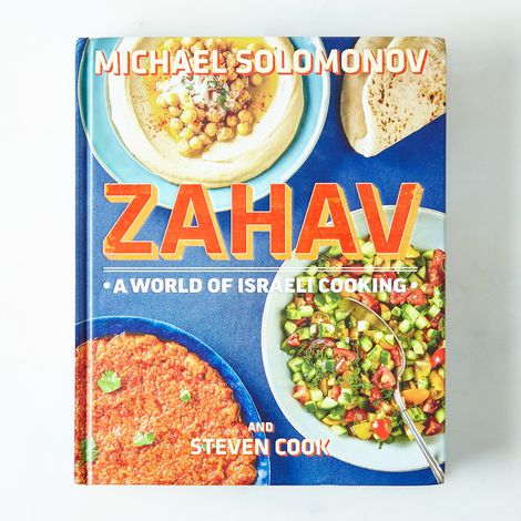 Zahav: A World of Israeli Cooking, Signed Copy