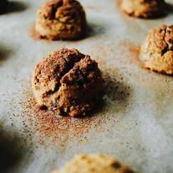 Crumbly Ginger Date Breakfast Cookies