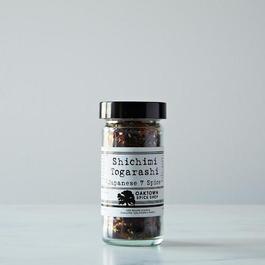 Oaktown Spice Shop Shichimi Togarashi