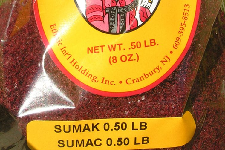 Rote Grütze, or Red Grits, with White Wine