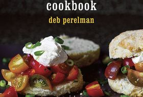 Smitten Kitchen's Deb Perelman (and a Giveaway!)