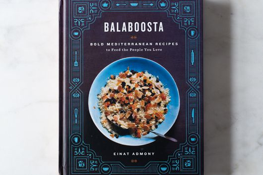 Balaboosta, Signed Copy