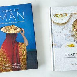 Piglet Day 8: Omani Food vs. Heidi Swanson's Near & Far