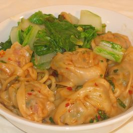 Spicy Dumpling Noodles